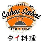タイレストラン サバイサバイ