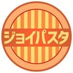 ジョイパスタ 心斎橋店