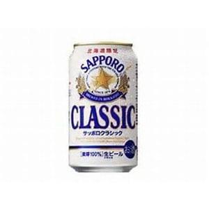 サッポロ クラシックビール