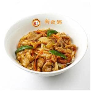 B9生姜焼き丼