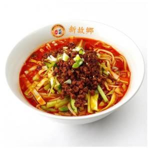 E11坦々麺 担担面 Dandan noodles 単品