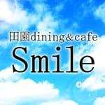 田園dining&cafe Smile