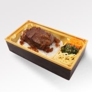 極選ステーキ(シャトーブリアン)弁当