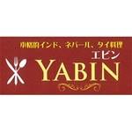 YABIN 広域店