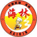 1人前OK 中華料理 海林