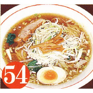 【54】醤油ラーメン
