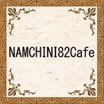 NAMCHINI82Cafe