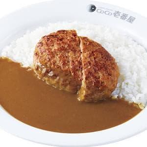 カレーハウスCoCo壱番屋 ハンバーグカレー弁当