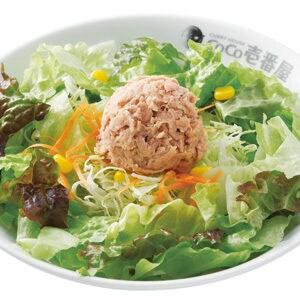 カレーハウスCoCo壱番屋 ツナサラダ