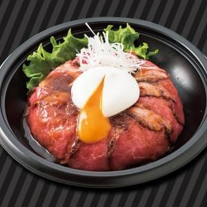 【No.321】ローストビーフ丼