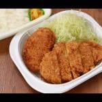 1107】ロースかつ&ヒレかつ弁当(ロースかつ80g、ヒレかつ1枚)