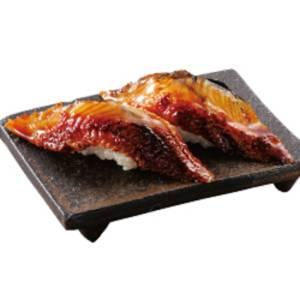 平禄寿司 【200】うなぎ
