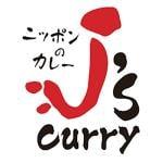 J's Curry 北千住店