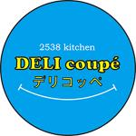 2538Kitchen DELI・coupe