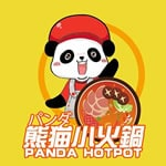 鍋料理専門店 熊猫 小火鍋(パンダ)