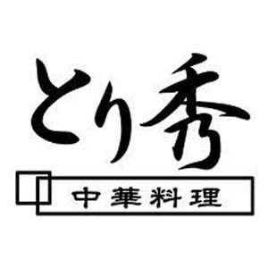 長崎ちゃんぽん