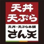 天丼天ぷら本舗 さん天 イオンモール与野店