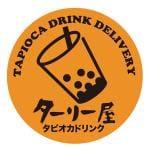 タピオカドリンク ターリー屋 新宿センタービル店