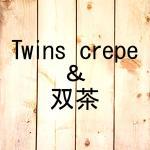 Twins crepe&双茶