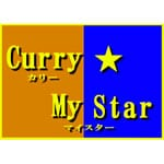 Curry My Star(カリーマイスター)
