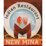 インドレストラン・ニューミナ