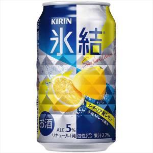 【期間限定】 キリン 氷結レモン 350ml 缶