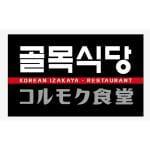 韓国料理 コルモク食堂 新大久保店