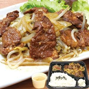 牛ハラミ焼肉定食(みそ汁付)
