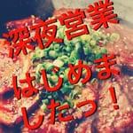 丼 武蔵 熱田店