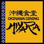 沖縄食堂 みやら