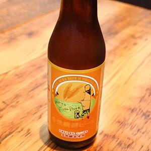 【東北】自然発酵ビール