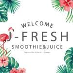 J-Fresh(城北青果)