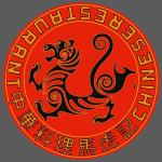 中華料理 馬虎記