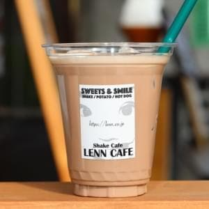 生チョコレートの濃厚アイスカフェ・モカ