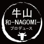 牛山 和-NAGOMI-プロデュース
