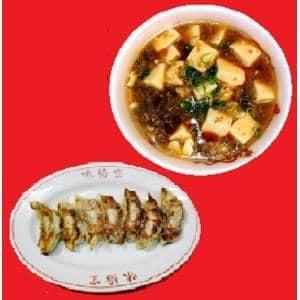 マーボ丼+餃子セット