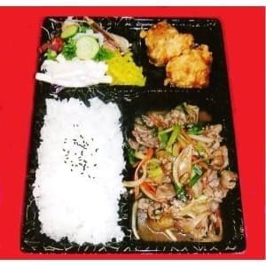 【ランチ限定】ジンギスカン定食 11:00~14:00