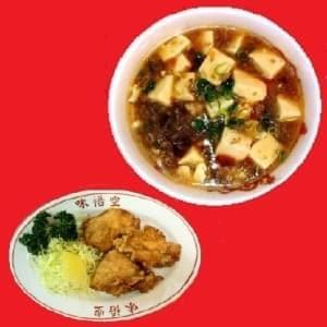 マーボ丼+唐揚3こセット