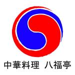台湾料理八福亭 愛川店