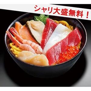 すし上等! 上海鮮丼
