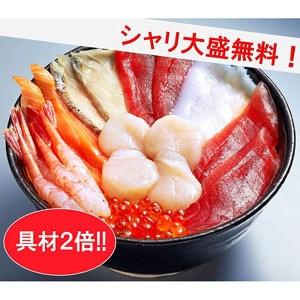すし上等! 上海鮮丼(ネタダブル)