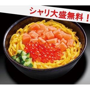 すし上等! サーモンイクラ丼