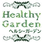Healthy Garden(ヘルシーガーデン) 広域エリア