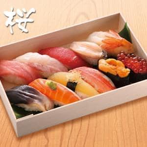 桜(さくら) 「特選」 11貫