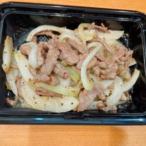 仙台牛タン焼き弁当