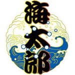 海太郎 高島平店