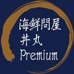 海鮮問屋 丼丸 Premium