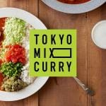 TOKYO MIX CURRY渋谷東