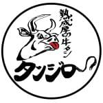 熟成厚切り牛タンタンジロー守谷店