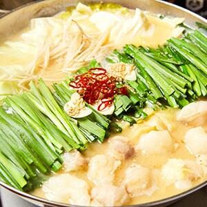 博多もつ鍋 白味噌